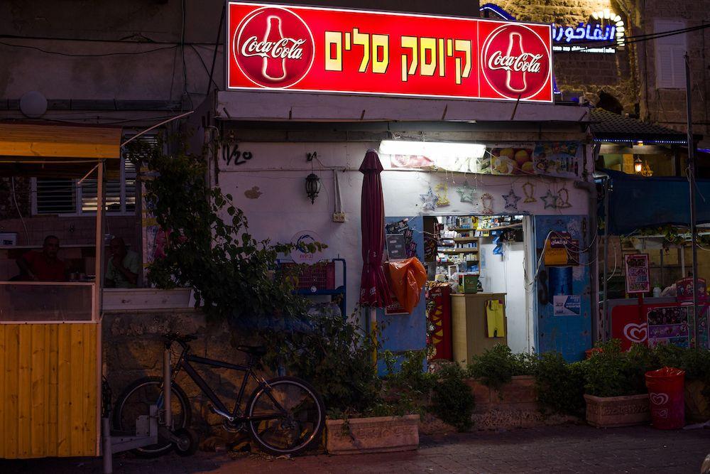 David Cachon Aventura en Tierra Santa MTB Israel